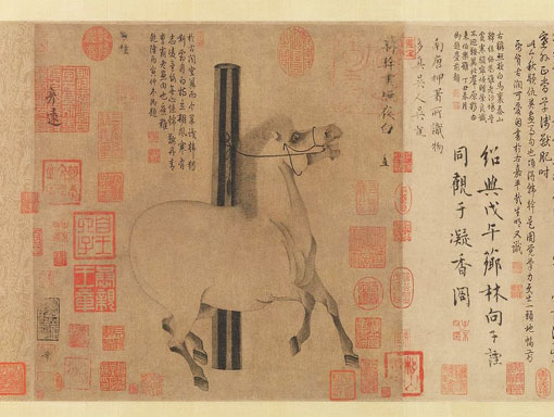 Old Chinese image of a horse with many chop marks